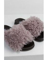 Akira - Purple Daydream Fur Slides - Lyst