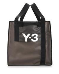 Y-3 | Gray Grey Logo Beach Bag | Lyst