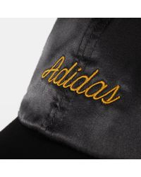 "Adidas Originals - Black Adidas ""stitch Dad"" Hat for Men - Lyst"