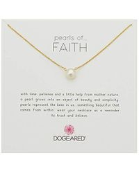 "Dogeared - Metallic Pearls Of Faith Large Button Necklace, Gold Filled, 16"" + 2"" Extension - Lyst"