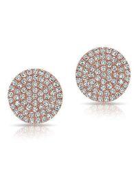 Anne Sisteron | Metallic 14kt Rose Gold Large Diamond Disc Stud Earrings | Lyst