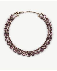 Ann Taylor | Multicolor Double Layer Mixed Crystal Necklace | Lyst