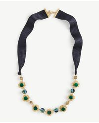 Ann Taylor - Multicolor Pleated Floral Ribbon Necklace - Lyst