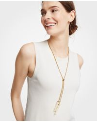 Ann Taylor - White Double Pearlized Tassel Pendant Necklace - Lyst