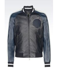 Emporio Armani | Blue Light Leather Jacket for Men | Lyst