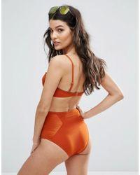 ASOS - Brown Satin Matte Contrast High Waist Bikini Bottom - Lyst