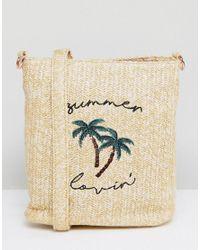 Skinnydip London - Natural Straw Drawstring Summer Lovin Shoulder Bag - Lyst