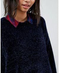 Stradivarius - Blue Round Neck Chenille Sweater - Lyst