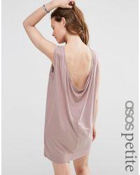 ASOS | White Curve Beach Mini Dress With Pom Pom Detail | Lyst