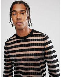 ASOS   Mesh Stripe Jumper In Black for Men   Lyst