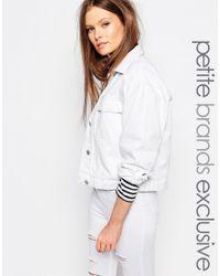 WÅVEN | White Denim Jacket | Lyst