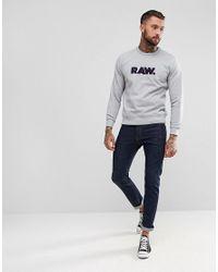 G-Star RAW - Gray Raw Applique Sweatshirt for Men - Lyst