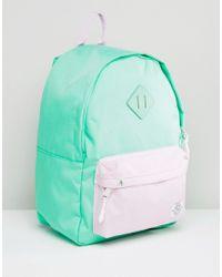 Parkland - Green Bayside Jawbreaker Backpack - Lyst