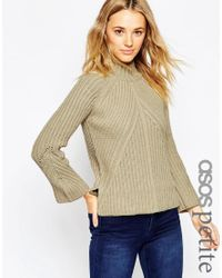 ASOS | Natural Petite Chunky Jumper With High Neck And Moving Rib | Lyst