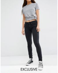 G-Star RAW | Blue G Star Be Raw Ultra High Ripped Skinny With Released Hem | Lyst