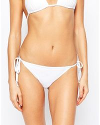 South Beach - White Mix And Match Tie Side Bikini Bottom - Lyst