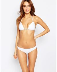 South Beach - White Mix And Match Cheeky Bikini Bottom - Lyst