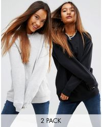 ASOS | Gray Ultimate Oversized Sweat 2 Pack Save 10% | Lyst