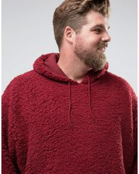ASOS - Red Plus Borg Oversized Hoodie for Men - Lyst
