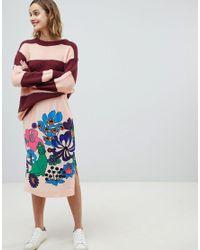 Essentiel Antwerp - Pink Retro Bloom Skirt - Lyst