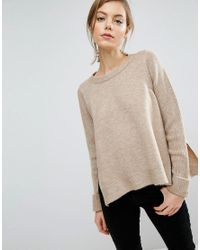 ASOS | Natural Sweater In Clean Knit With Step Hem | Lyst