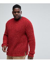 ASOS - Red Asos Plus Heavyweight Fisherman Rib Jumper In Burgundy for Men - Lyst
