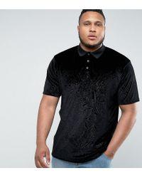 ASOS | Black Plus Longline Polo In Embossed Floral Velvet for Men | Lyst