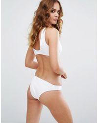 Minimale Animale - White Bikini Bottom - Lyst