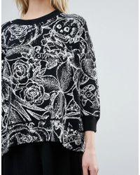 French Connection - Black Tattoo Jumble Print Wool Mix Knit Jumper - Lyst