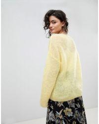 Gestuz - Yellow Lightweight Mohair Pullover Knit - Lyst