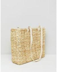 Pimkie - Natural Pom Pom Straw Beach Bag - Lyst