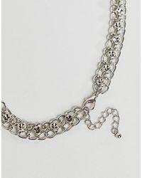 ASOS - Metallic Asos Design Curve Exclusive Coin Bib Necklace - Lyst