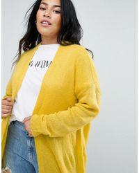 ASOS - Yellow Cardigan In Fine Knit Fluffy Yarn - Lyst