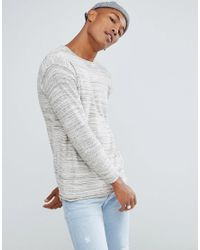 Bershka - Multicolor Knitted Marl Jumper In Ecru for Men - Lyst
