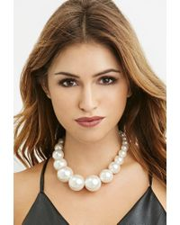 Forever 21 | Natural Faux Pearl Statement Necklace | Lyst