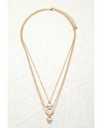 Forever 21 | Metallic Geo Charm Layered Necklace | Lyst