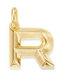 Monica Vinader - Metallic Gold-plated Alphabet Pendant R - Lyst