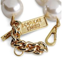 Boutique Moschino - White Necklace - Lyst