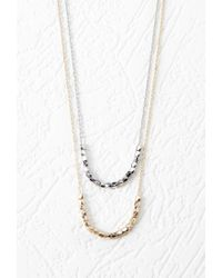 Forever 21 - Metallic Beaded Necklace Set - Lyst