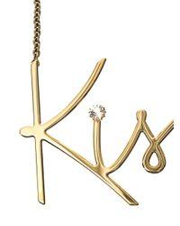 Lanvin | Metallic Iconic Kiss Necklace | Lyst