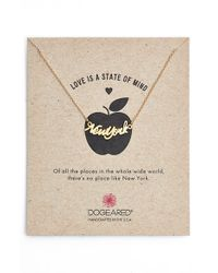 Dogeared | Metallic 'love Is A State Of Mind - New York' Necklace | Lyst