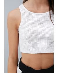 Forever 21 - White Private Archives Perforated Crop Top - Lyst