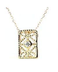 Katie Diamond Jewelry | Yellow Daisy Necklace | Lyst