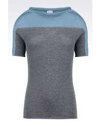 Armani - Gray Seamless Sweater In Virgin Wool - Lyst