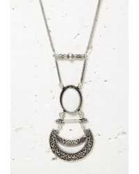 Forever 21 - Metallic -inspired Pendant Necklace - Lyst