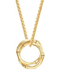 John Hardy | Metallic 18k Gold Bamboo Link-pendant Necklace | Lyst