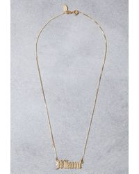Forever 21 | Metallic Mala By Patty Rodriguez Where You From Miami Necklace | Lyst