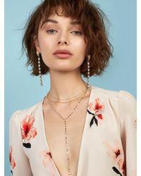 BaubleBar - Multicolor Denaro Everyday Fine Necklace - Lyst