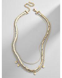 BaubleBar - Multicolor Aurinda Necklace - Lyst