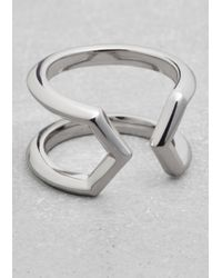 & Other Stories | Metallic Pointy End Ring | Lyst